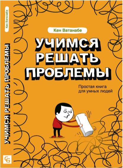 russia-cover1